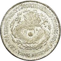 reverse of 7.2 Candareens - Guangxu (1896 - 1898) coin with Y# 62 from China.