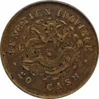 reverse of 20 Cash - Guangxu - FUNG-TIEN (1903 - 1905) coin with Y# 90 from China. Inscription: FUNG-TIEN PROVINCE 20 CASH