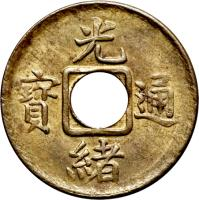 obverse of 1 Cash - Guangxu (1906 - 1908) coin with Y# 95 from China. Inscription: 光 寶 通  緒
