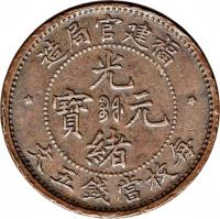 obverse of 5 Cash - Guangxu (1901 - 1903) coin with Y# 99 from China. Inscription: 造局官建福     光    寶 元     緒 文五錢當枚毎