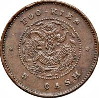 reverse of 5 Cash - Guangxu (1901 - 1903) coin with Y# 99 from China. Inscription: FOO-KIEN 5 CASH