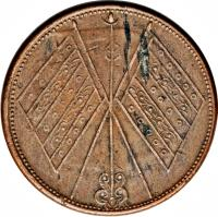 reverse of 10 Cash (1910) coin with Y# B39 from China.