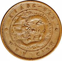 reverse of 10 Cash - Guangxu (1902) coin with Y# B162 from China.