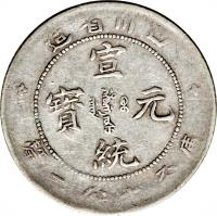 obverse of 7.2 Candareens - Xuantong (1909 - 1911) coin with Y# 240 from China.