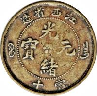 obverse of 10 Cash - Guangxu (1902) coin with Y# 150a from China.