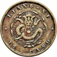 reverse of 10 Cash - Guangxu (1902) coin with Y# 150a from China.