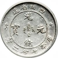 obverse of 7.2 Candareens - Guangxu (1898 - 1908) coin with Y# 235 from China.