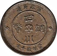 reverse of 10 Cash (1912 - 1913) coin with Y# 447 from China.