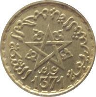 obverse of 10 Francs - Mohammed V (1952) coin with Y# 49 from Morocco. Inscription: 1371