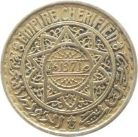 obverse of 50 Francs - Mohammed V (1952) coin with Y# 51 from Morocco. Inscription: EMPIRE CHERIFIEN 1371