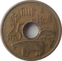 reverse of 25 Pesetas - Juan Carlos I - Castile and León (1995) coin with KM# 948 from Spain. Inscription: CASTILLA y LEON 25 PTAS