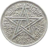 obverse of 2 Francs - Mohammed V (1951) coin with Y# 47 from Morocco. Inscription: EMPIRE .MAROC. CHERIFIEN