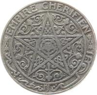 obverse of 1 Franc - Yusef ben Hassan (1921 - 1924) coin with Y# 36 from Morocco. Inscription: EMPIRE CHERIFIEN