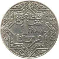 reverse of 1 Franc - Yusef ben Hassan (1921 - 1924) coin with Y# 36 from Morocco. Inscription: 1 FRANC