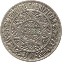 obverse of 10 Francs - Mohammed V (1947) coin with Y# 44 from Morocco. Inscription: EMPIRE CHERIFIEN 1366