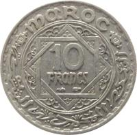 reverse of 10 Francs - Mohammed V (1947) coin with Y# 44 from Morocco. Inscription: MAROC 10 FRANCS