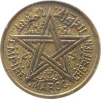 obverse of 1 Franc - Mohammed V (1945) coin with Y# 41 from Morocco. Inscription: EMPIRE MAROC CHERIFIEN