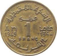 reverse of 1 Franc - Mohammed V (1945) coin with Y# 41 from Morocco. Inscription: 1 FRANC AN 1945 1364
