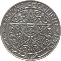 obverse of 50 Centimes - Yusef ben Hassan (1921 - 1924) coin with Y# 35 from Morocco. Inscription: EMPIRE CHERIFIEN العلوية المغربية