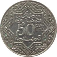 reverse of 50 Centimes - Yusef ben Hassan (1921 - 1924) coin with Y# 35 from Morocco. Inscription: قطعة تساوي 50 CEN- · TIMES سنتيم