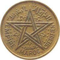 obverse of 50 Centimes - Mohammed V (1945) coin with Y# 40 from Morocco. Inscription: EMPIRE .MAROC. CHERIFIEN