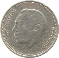 obverse of 1/2 Dirham - Hassan II - 3'rd Portrait (1987) coin with Y# 87 from Morocco. Inscription: الحسن الثاني المملكة المغربية