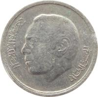 obverse of 50 Santimat - Hassan II - 2'nd Portrait (1974) coin with Y# 62 from Morocco. Inscription: الحسن الثاني المملكة المغربية