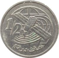 reverse of 1/2 Dirham - Mohammed VI - Telecommunications (2002) coin with Y# 116 from Morocco. Inscription: 1/2 نصف درهم