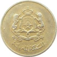 obverse of 20 Santimat - Mohammed VI - Tourist and Craftsmen Trade (2002) coin with Y# 115 from Morocco. Inscription: المملكة المغربية
