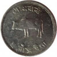 reverse of 5 Paisa - Bīrendra Bīr Bikram Shāh (1971 - 1982) coin with KM# 802 from Nepal. Inscription: श्री भवानी ५ पाँच पैसा