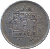 obverse of 25 Paisa - Bīrendra Bīr Bikram Shāh (1971 - 1982) coin with KM# 815 from Nepal. Inscription: श्री श्री श्री ५ वीरेन्द्र वी र वि क्र म &#2358
