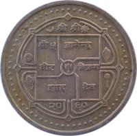 obverse of 2 Rupees - Gyanendra Bīr Bikram Shāh Dev - Non magnetic (2001 - 2003) coin with KM# 1151.2 from Nepal.