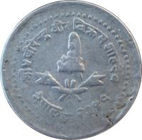 obverse of 10 Paisa - Bīrendra Bīr Bikram Shāh - Bigger (1982 - 1993) coin with KM# 1014 from Nepal.