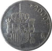 obverse of 1 Peseta - Juan Carlos I (1989 - 2001) coin with KM# 832 from Spain. Inscription: JUAN CARLOS I 1 PESETA ESPAÑA+