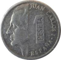 reverse of 1 Peseta - Juan Carlos I (1989 - 2001) coin with KM# 832 from Spain. Inscription: * 1998 * PLUS ULTRA M