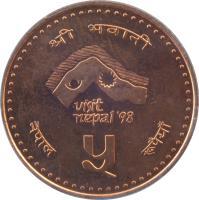 reverse of 5 Rupees - Bīrendra Bīr Bikram Shāh - Visit Nepal '98 (1997) coin with KM# 1117 from Nepal.