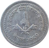 obverse of 50 Paisa - Gyanendra Bīr Bikram Shāh Dev (2003 - 2004) coin with KM# 1179 from Nepal.