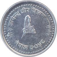 obverse of 10 Paisa - Gyanendra Bīr Bikram Shāh Dev (2001 - 2002) coin with KM# 1173 from Nepal.