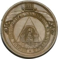 obverse of 8 Pesos (1862) coin with KM# Pn4 from Honduras.