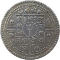 obverse of 1 Rupee - Bīrendra Bīr Bikram Shāh (1976 - 1979) coin with KM# 828a from Nepal.
