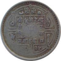 obverse of 50 Paisa - Bīrendra Bīr Bikram Shāh (1982 - 1984) coin with KM# 821a from Nepal.