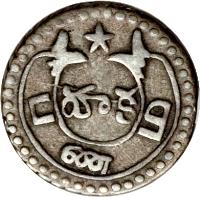 obverse of 1 Fanam (1808) coin with KM# 349 from India.