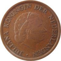 obverse of 5 Cents - Juliana (1950 - 1980) coin with KM# 181 from Netherlands. Inscription: JULIANA KONINGIN DER NEDERLANDEN