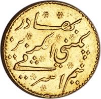 reverse of 1/2 Mohur (1819) coin with KM# 420 from India.