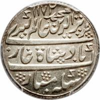 obverse of 1/2 Rupee - Aziz-ud-din Alamgir II (1807) coin with KM# 401 from India.