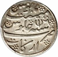 reverse of 1/2 Rupee - Aziz-ud-din Alamgir II (1807) coin with KM# 401 from India.