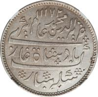 obverse of 1 Rupee - Aziz-ud-din Alamgir II (1830) coin with KM# 436 from India.