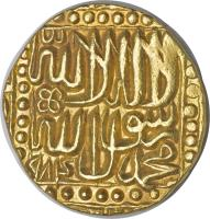 obverse of 1 Mohur - Abu'l-Fath Jalal ud-din Muhammad Akbar - Ahmadabad (1575 - 1579) coin with KM# 108.2 from India.