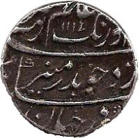 obverse of 1 Rupee - Aurangzeb - Surat (1660 - 1706) coin with KM# 300.8 from India.