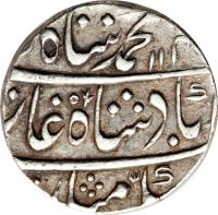 obverse of 1 Rupee - Muhammad Shah - Kora (1720 - 1747) coin with KM# 436.3 from India.